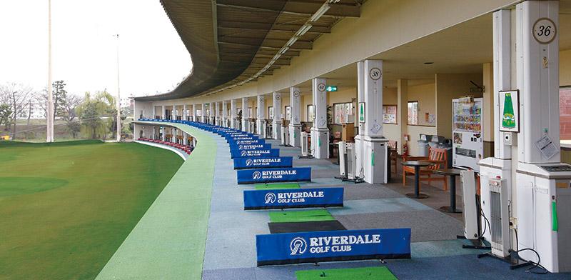 愛知 ゴルフ練習場 リバーデール ゴルフ メンバー 特典 名古屋 ゴルフ練習場 愛知 ゴルフ練習場 割引