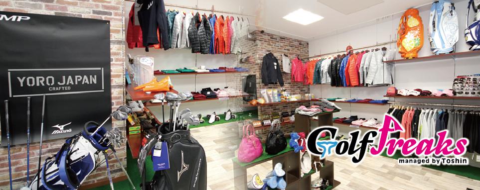 ゴルフショップ ゴルフ インターネット販売 ネット販売 ゴルフ ネット販売 ゴルフクラブ