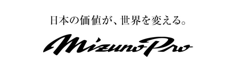 ミズノ ミズノプロ アイアン 918 518 打感 やわらかい 見た目 カッコいい 名古屋 栄 ゴルフ クラブ フィッティング できます
