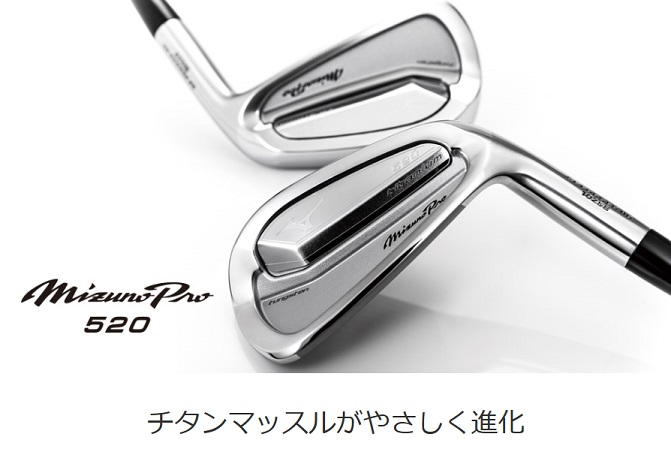 ゴルフ クラブ 無料 レンタル 最新モデル ミズノ ミズノプロ 518 名古屋 栄 伏見 ショップ 室内 練習場 快適