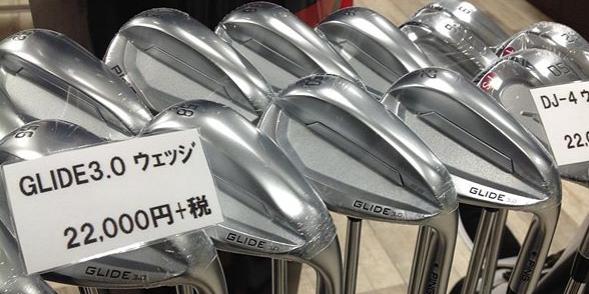 ゴルフショップ 栄 ゴルフショップ 名古屋 GLIDE3.0 DJ4 ウェッジ 新発売